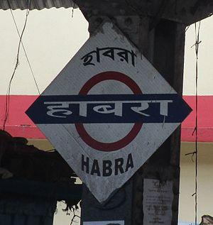Habra railway station - Habra railway station platformboard