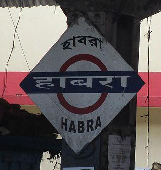 Habra railway station - Habra railway station Platform Board
