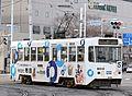 Hakodate Transportation 8010.JPG