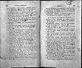 Handbuch eder Bucherkunde fur die Altere Medicin. Wellcome L0005406.jpg