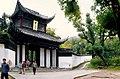 Hangzhou 1978 07.jpg