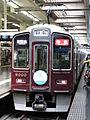 Hankyu 9000 Grand front Osaka IMG 2248 20130414.JPG