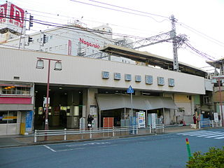 railway station in Kobe, Hyogo prefecture, Japan, operated by Hanshin Electric Railway