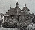 Haradnaja, Rynak, Trajeckaja. Гарадная, Рынак, Траецкая (1936-39).jpg