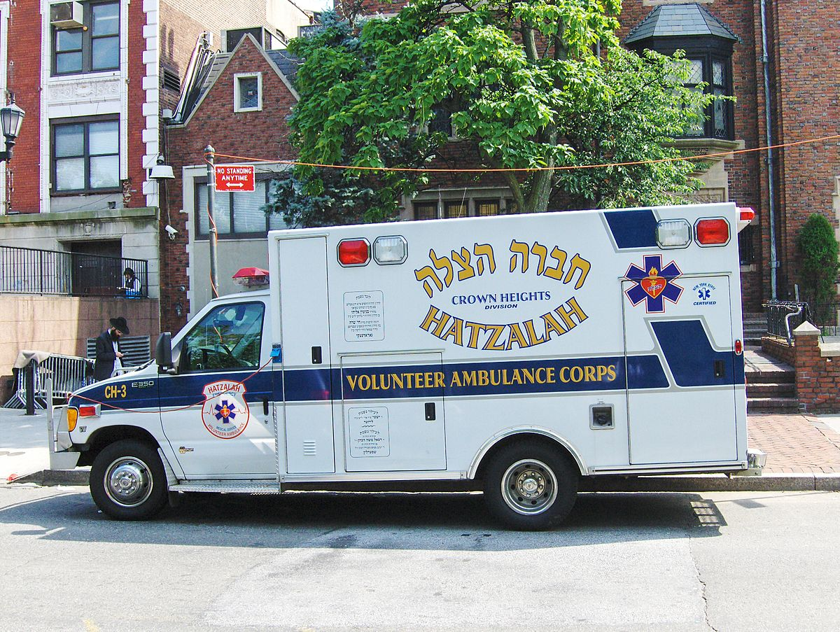 Hatzalah Wikipedia A clear list of emergency numbers should be printed and posted on your refrigerator or home phone for easy access. hatzalah wikipedia