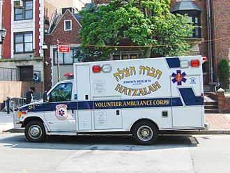 Hatzalah - Hatzalah ambulance in Crown Heights, Brooklyn, New York City