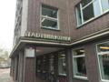 Haupteingang der Stadtbibliothek Hannover.png