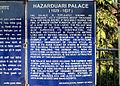 Hazarduari-Palace 003 By Ansuman Bhattacharya.jpg