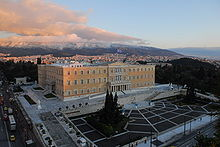 Photo du parlement grec.
