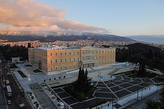 Old Royal Palace - Image: Hellenic Parliament from high above