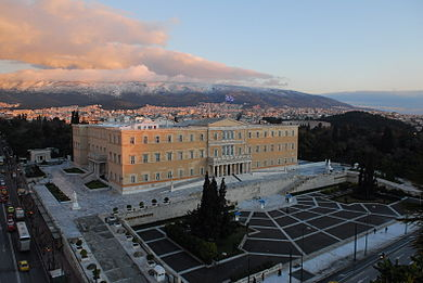 The building of the Hellenic Parliament (Old Royal Palace) in central Athens. Hellenic Parliament from high above.jpg