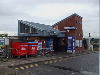 Hendon railway station - Image: Hendon station building
