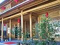 Heshun Huadamen Hostel (New Guesthouse), Tengchong Yunnan - panoramio.jpg