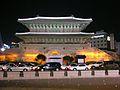 Heunginjimun (Dongdaemun).jpg