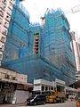 Heya Cyrstal under construction in May 2015.JPG