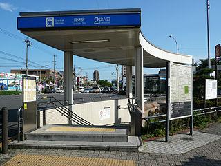 Takabata Station Metro station in Nagoya, Japan