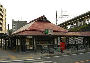 日野駅 (東京都)'s relation image