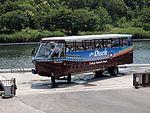 Hinomaru Sky Duck 1 Amphibious bus (Landing).jpg