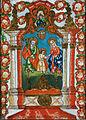 Hinterglasbild Heiliger Wandel Mähren c1800.jpg