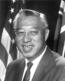 Hiram Fong American politician