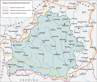 Belarusians - Image: Historical borders of Belarusians