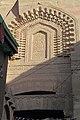 Historisches Kairo 2019-11-02f.jpg