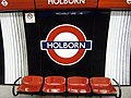 Holborn Underground Station, WC1 - geograph.org.uk - 829016.jpg