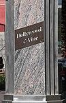 Hollywood and Vine 2 (15572129415).jpg