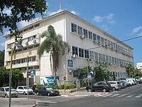 Holon Institute of Technology, bldg. 1.JPG