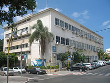 Holon Institute of Technology, bldg. 1.JPG