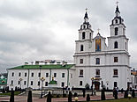 Holy Spirit Cathedral (Minsk).JPG
