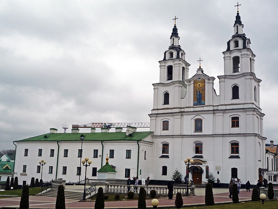 Holy Spirit Cathedral (Minsk)