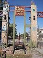Homenaje de la Municipalidad al escudo de la ciudad de La Banda.jpg