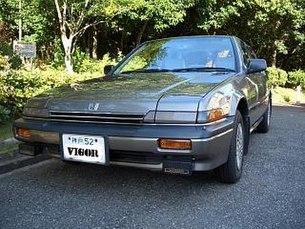 Honda Vigor Front.jpg