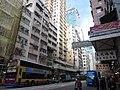 Hong Kong (2017) - 434.jpg