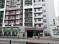Hong shui house, hong tung estate.jpg