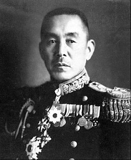 Teikichi Hori