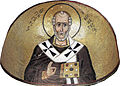 Hosios Loukas (nave, north-west conch) - Gregory of Nyssa.jpg