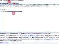 How to edit – citation link.png