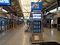Howard Bch JFK 02 - AirTrain JFK.jpg