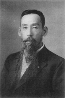 Description de l'image Hozumi Yatsuka, taken in August 1912.jpg.