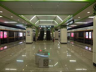 Huagong station Beijing Subway station