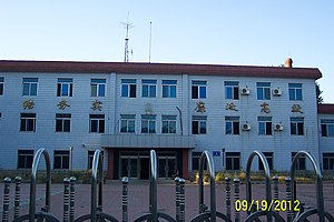 Huanggu District -  Huanggu District Government Headquarters as of 2012