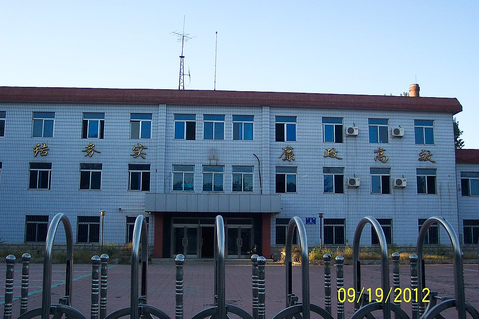 Huanggu District Govenment Headquarters 359