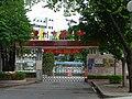 Huizhouyizhong.JPG