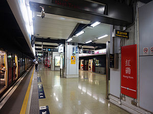 Hung Hom Station 2013 part4.JPG