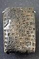 Hurrian tablet AO12016 mp3h8901.jpg