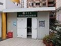 Huxi Mosque - Shop.jpg