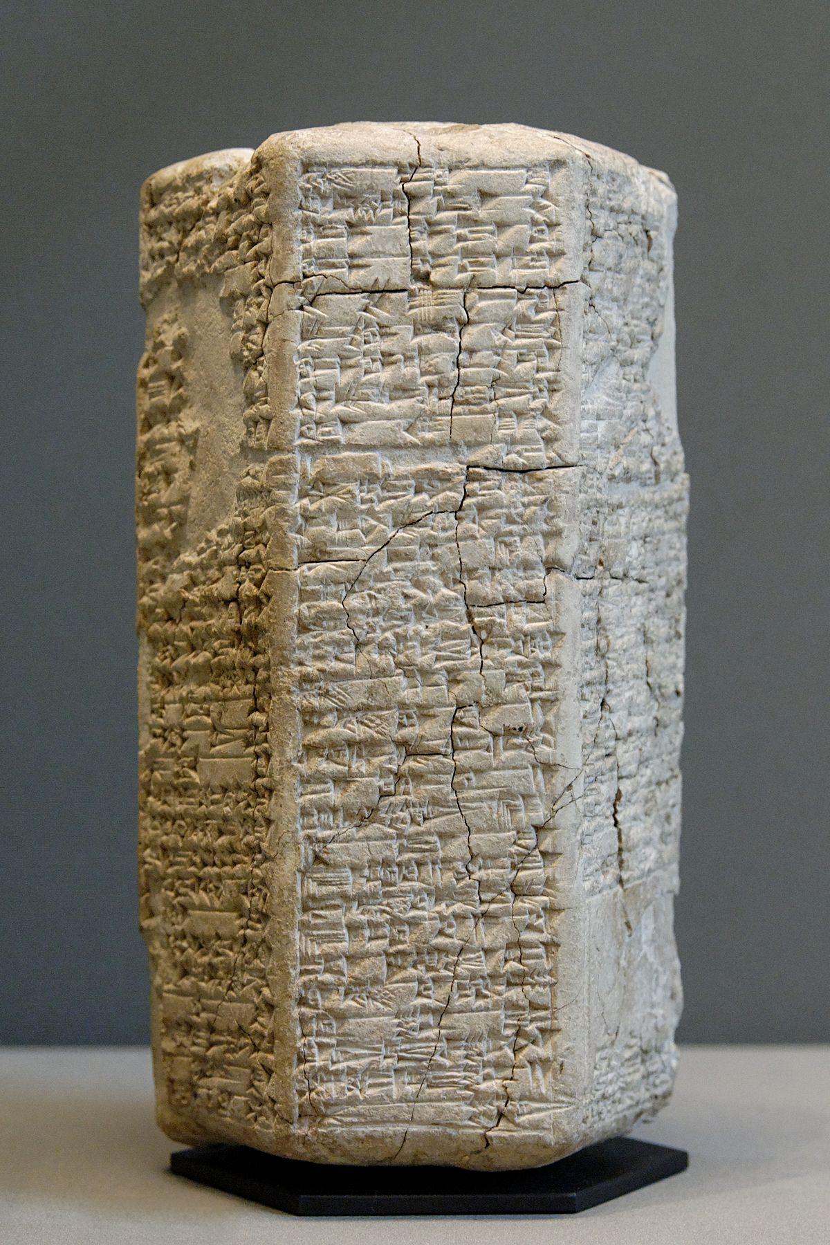 Hymn Iddin-Dagan Louvre AO8864.jpg