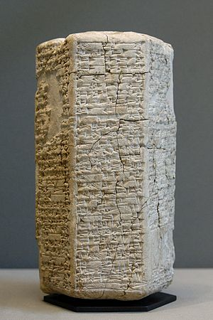 "Miscellaneous Babylonian Inscriptions - Sumerian Cuneiform Cylinder similar to the ""Barton Cylinder"""